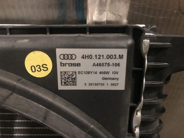 Радиатор основной Audi A8 III D4 4H0121251C